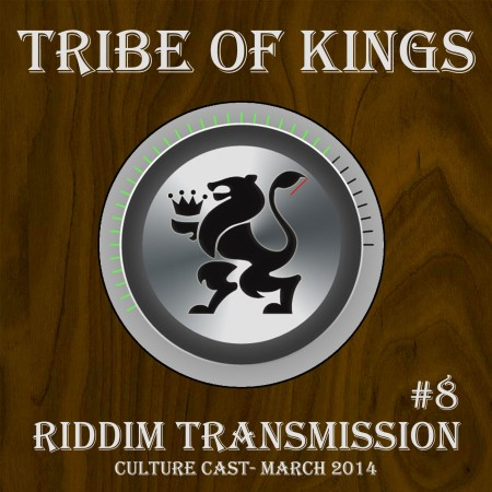 Riddim Transmission culture cast #8